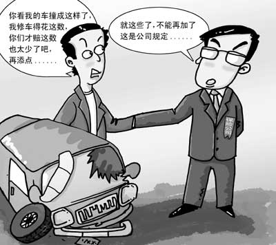 车辆定损和修车费用有差别怎么办 法律知识|华律网