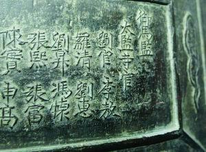 李敖在清华演讲称只有共产党才能使中国不挨打