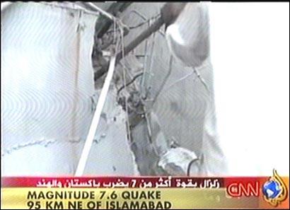 巴基斯坦地震导致印控克什米尔1人死亡50人受伤