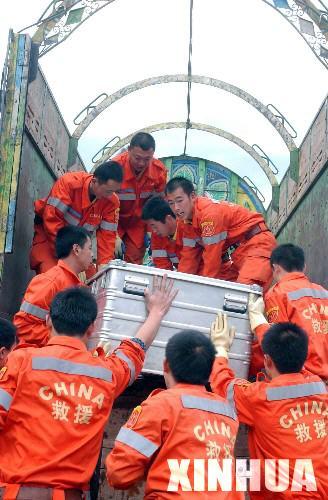 组图:中国国际救援队离开巴基斯坦地震重灾区