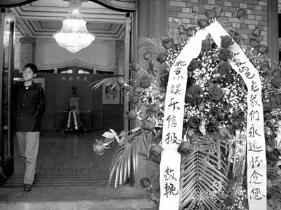 巴金女儿李小林拒绝设立巴金文学奖