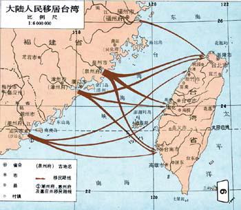 从此,日本控制了从千岛群岛到台湾的岛弧,掌握了亚洲东岸大部分海岸
