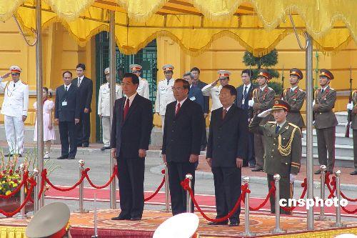 图文:胡锦涛访越出席官方隆重欢迎仪式