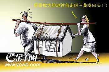 《不要嫁给潮州人》作者:我的潮州丈夫回家了(图)