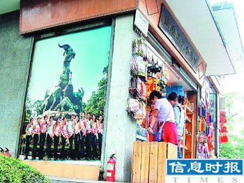 广州市五羊雕塑图案起纷争百余企业收到律师函