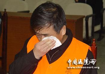 安徽阜阳政协原秘书长涉贿136万受审庭上掉泪(图)