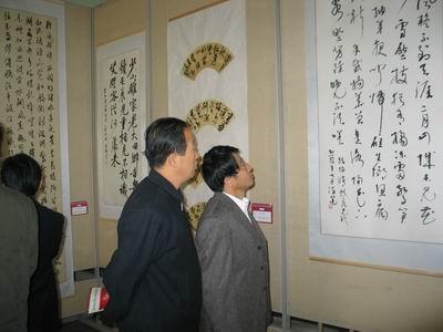 聚焦记者节:首届全国新闻界书法大展在京开幕