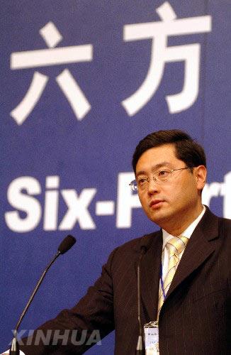 组图:六方会谈中方代表团举行新闻发布会