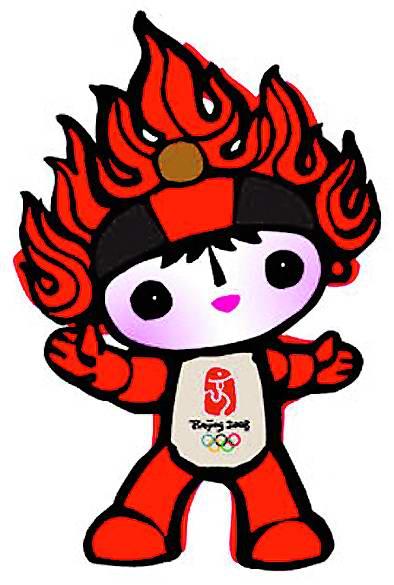 """北京2008年奥运会吉祥物揭晓 五个""""福娃娃"""",""""北京欢迎"""