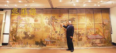 248幅中国古代书画将在港拍卖总价值近7千万元(图)