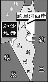 """特别策划:沙龙""""单飞""""以色列政局大乱"""