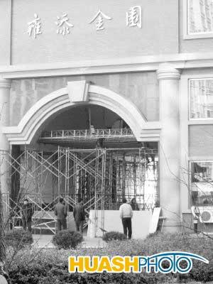 欧式拱形钢架庭院门效果图