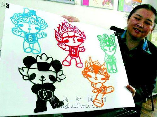 巧手剪福娃 剪刀绘制出北京奥运吉祥物福娃(图)
