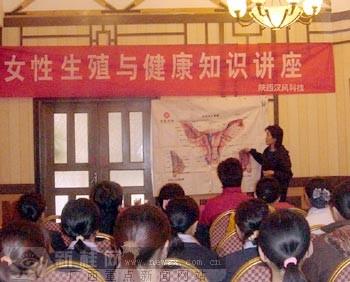 广西百色市妇联开展女性健康知识讲座活动(图