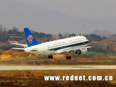 湖南怀化芷江机场顺利通航班期为一周4班(组图)