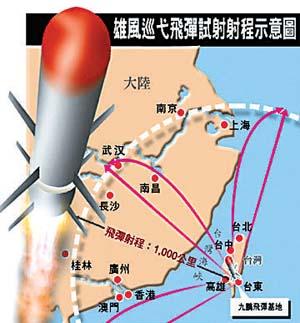 台要造500巡航导弹反制大陆(台湾军情)