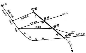 京珠高速公路广珠北段通车