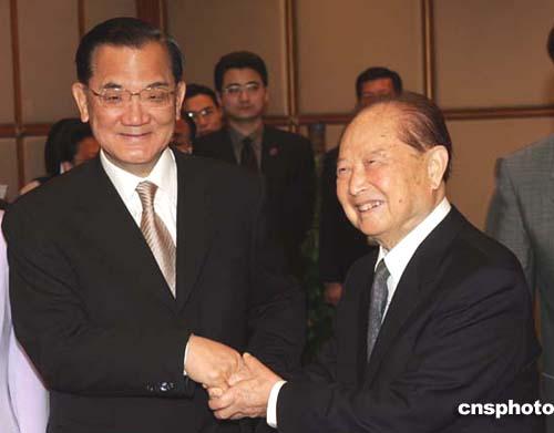 海峡两岸关系协会会长汪道涵先生在上海逝世(图)