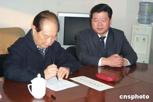 资料图片:汪道涵在上海亲笔书信致辜振甫家属