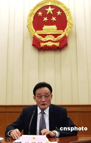 图文:吴邦国在十届人大常委会19次会议闭幕会上讲话