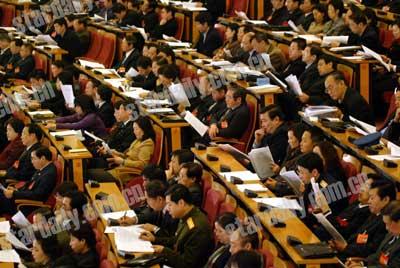 北京两会动态:未来五年地区生产总值年增9%