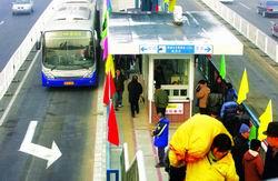 北京两会:十一五公共交通出行比例将升至40%