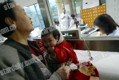 北京两会关注:上地医院患者平均花78元