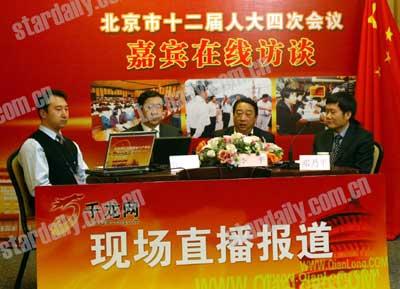 北京两会视点:委员建议打造京东新区