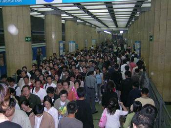 北京:如何守住1600万人口底线?(图)