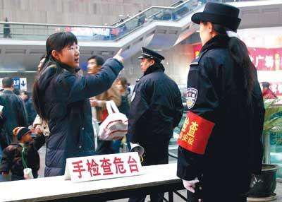 组图:铁警保驾护春运