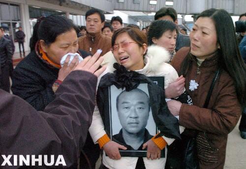 在巴遇难中国工程技术人员灵柩运抵合肥
