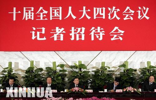 四部委答问:中国有信心到2020年成为创新型国家