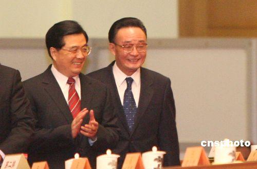 图:胡锦涛吴邦国参加政协十届四次会议闭幕式