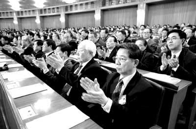 全国政协十届四次会议闭幕