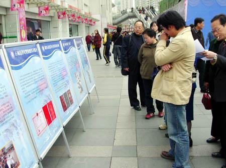 """上海""""卫监二号""""行动启动严厉打击非法行医[组图]"""