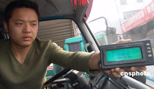重庆永川三百台 两客一危 车辆安装GPS