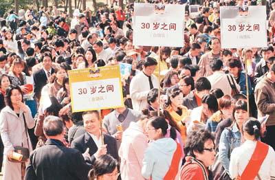 6000人齐聚西湖找对象(图)