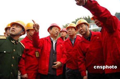 重庆开县井漏事故压井第二步骤已开始实施