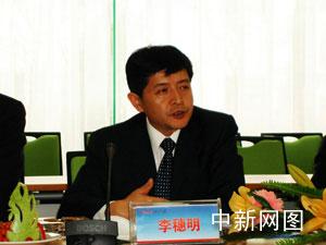 红塔集团董事长_红塔集团