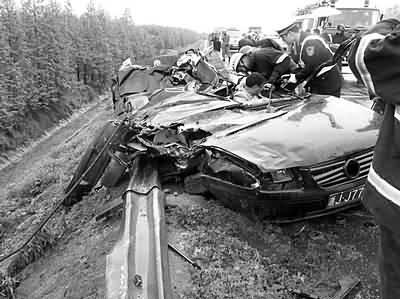 生特大交通事故