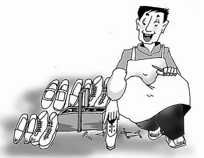 修鞋匠赵自华的幸福生活