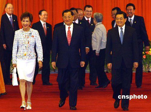 图文:胡锦涛会见中国国民党荣誉主席连战