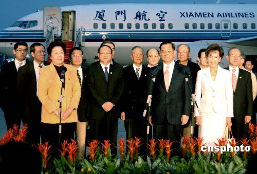 组图:连战抵达福州开始福建祖地行
