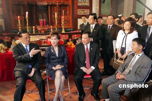 图文:连战先生在漳州马崎村祭祖