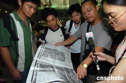 中国从所罗门撤侨行动显示大国实力