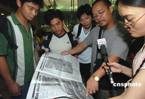 所罗门华侨共撤出600余人台当局未帮助大陆人士