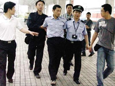 郴州监狱一犯人死狱警后身穿越狱潜逃