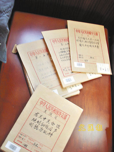外交部文件揭秘炮击金门陈毅提议联蒋反美