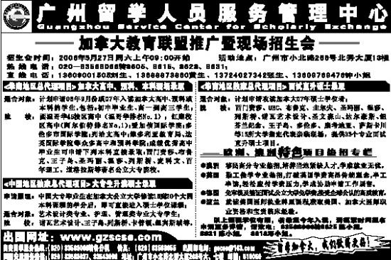 南京人口管理干部学院_人口服务管理机制