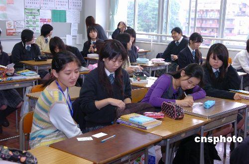 图:海南高中生代表团体验日本课堂生活最好高中中国图片